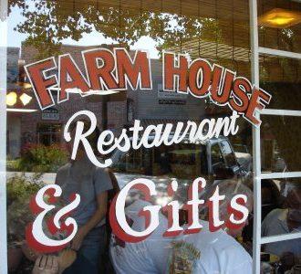 The Farmhouse Restaurant [Branson, MO]