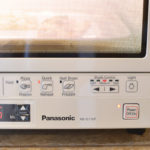 Panasonic FlashXpress Toaster Oven #Giveaway #InAFlash