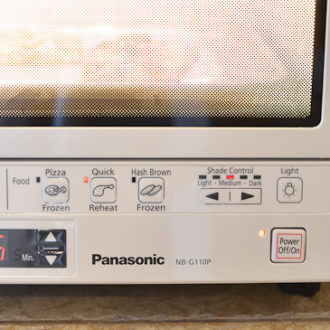 Panasonic FlashXpress Toaster Oven [Giveaway!] #InAFlash