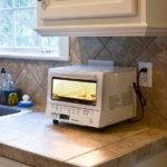 Panasonic FlashXpress Toaster Oven [Giveaway!] #InAFlash