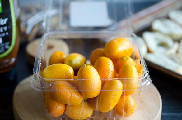 pint box of kumquat fruit